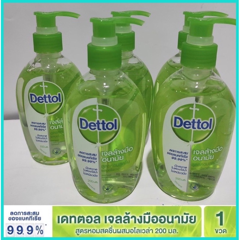 เจลล้างมืออนามัย DETTOL ผสมอโลเวล่า 200 มล.สินค้าใหม่(หมดอายุ 2022)