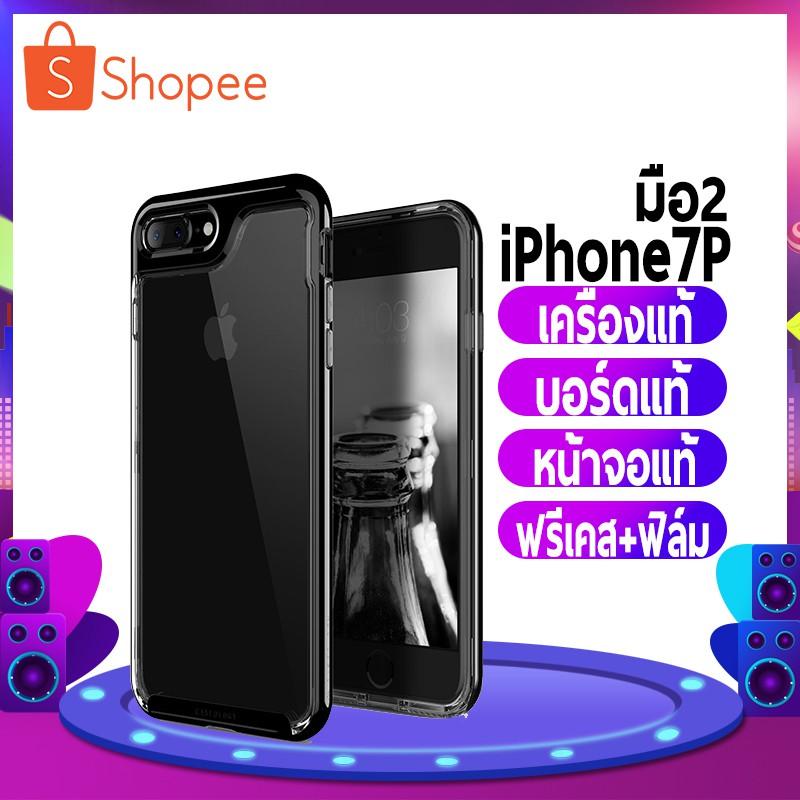 IPhone7plus มือสอง iphone7plus มือสอง โทรศัพท์มือถือ มือสอง ไอโฟน7พลัสมือสอง apple iphone 7 plus มือ2 ไอโฟน7พลัสมือ6