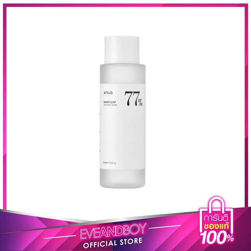 โทนเนอร์พี่จุน ANUA - Anua Heartleaf 77% Soothing Toner 40 ml.เซรั่ม