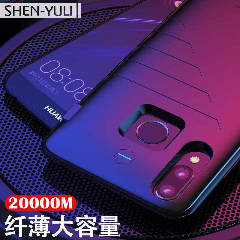 คลิปหลัง Huawei nova4 พาวเวอร์แบงค์ nova6se / 5z ชาร์จแบตมือถือ nova5i แบตบางเฉียบ 3e แบบพกพา mah