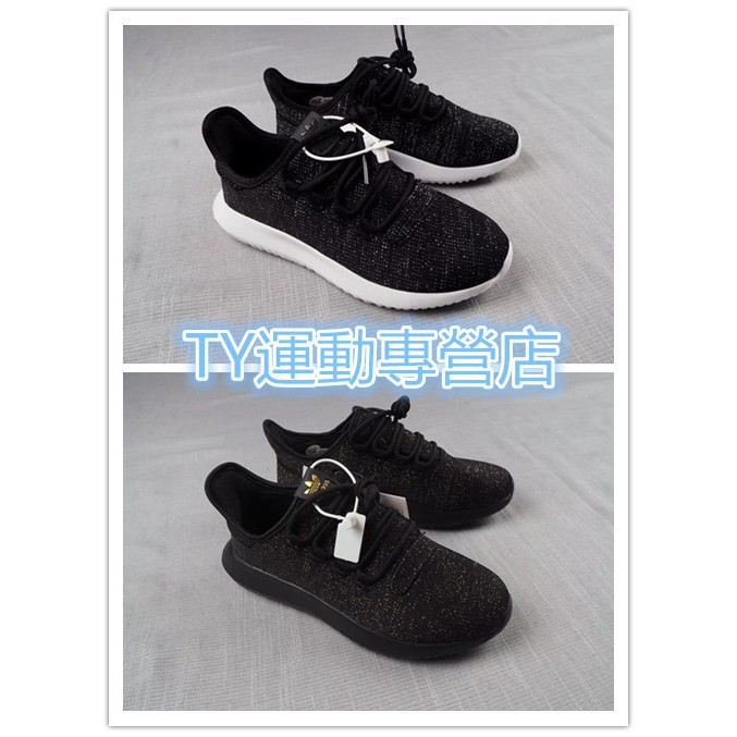 new concept 4e735 2f8a6 Find Price Adidas Tubular Shadow CK แชมร็อคไลท์รองเท้า ...