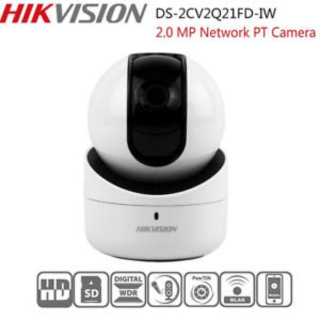 กล้องวงจร Hikvision