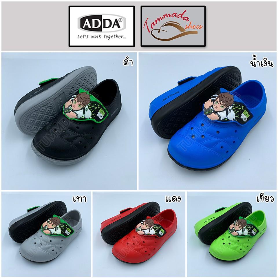▩◘รองเท้าแตะคัชชู ADDA 5TD52-B2 BEN10 เบ็นเท็น รองเท้าแตะเด็กผู้ชาย รองเท้าคัชชู แตะเบ็นเท็น มี 5 สี