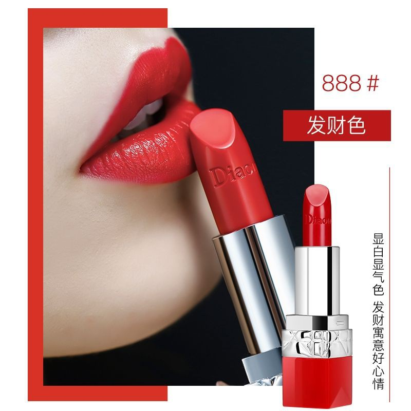 ❍℗ของแท้ Dior Yafei lipstick 999 moisturizing non-fading non-stick cup student party plain makeup gift set