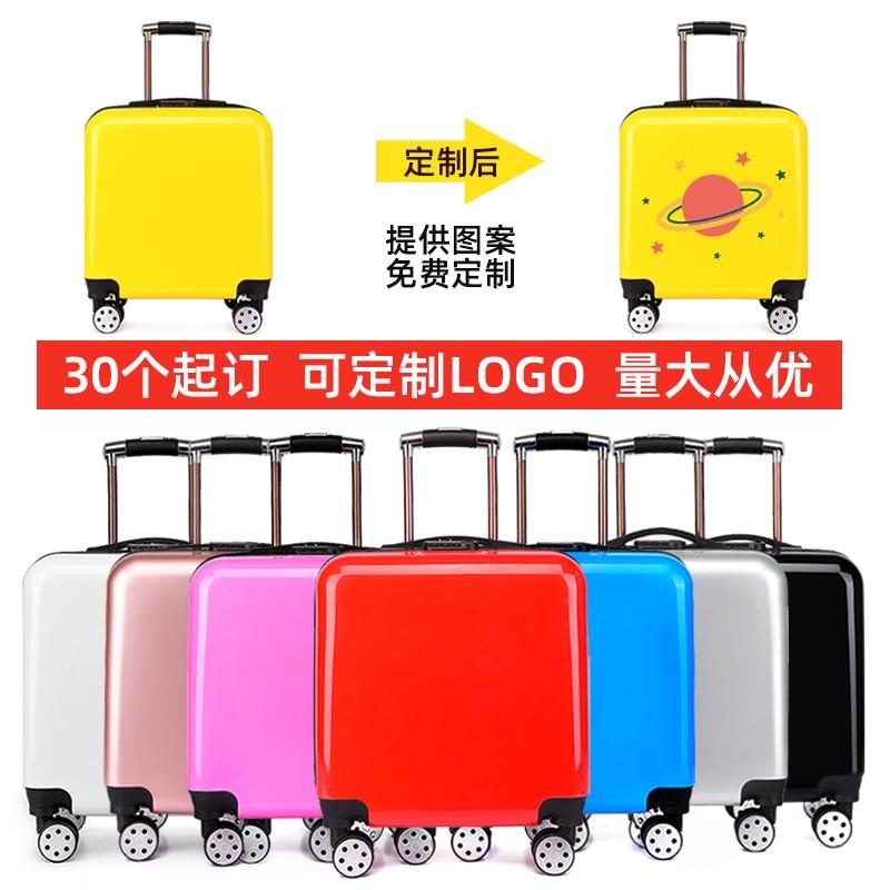 る◈กระเป๋าเดินทางเด็ก  กล่องเดินทางกระเป๋าเด็กชายและหญิงขนาดเล็ก20นิ้ว18นิ้วการ์ตูนรหัสผ่านกระเป๋าเดินทางกรณีรถเข็นกระเป๋