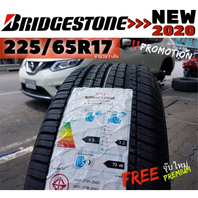 225/65R17 Bridgestone D470 ปี20 ใหม่ พร้อมจุ๊บ+++ส่งฟรี+++