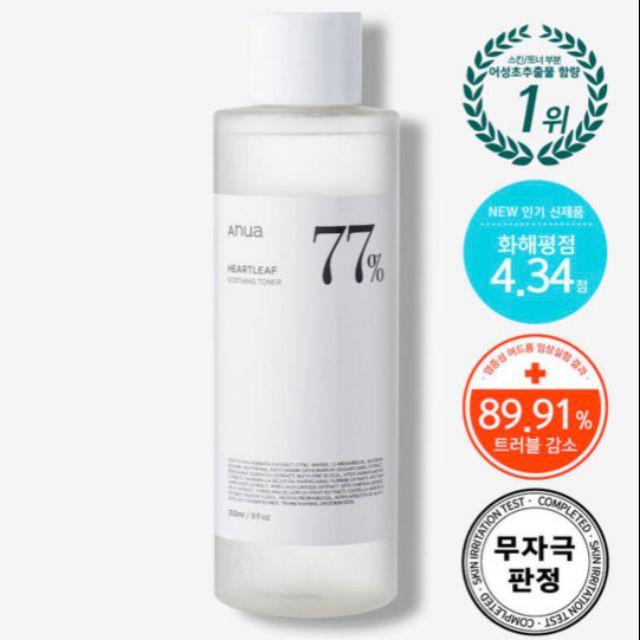 สมุนไพร﹢มาส์ก﹢ พร้อมส่ง Anua Heartleaf 77% soothing toner 250 ml