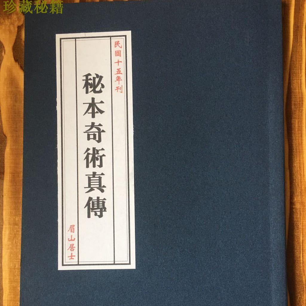 สมุดภาพศิลปะ Secret Books