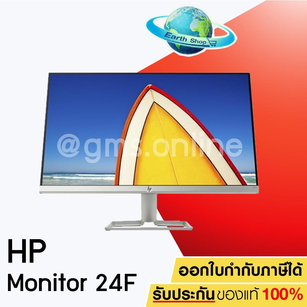 """จอมอนิเตอร์ จอคอม HP Monitor 24F 23.8"""" IPS 75Hz Earth shop"""