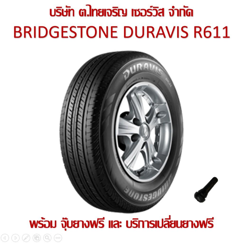 ยาง Bridgestone DURAVIS R611 ยางรถกระบะ 205/70 R15 215/70 R15 ยางใหม่ ปลายปี18