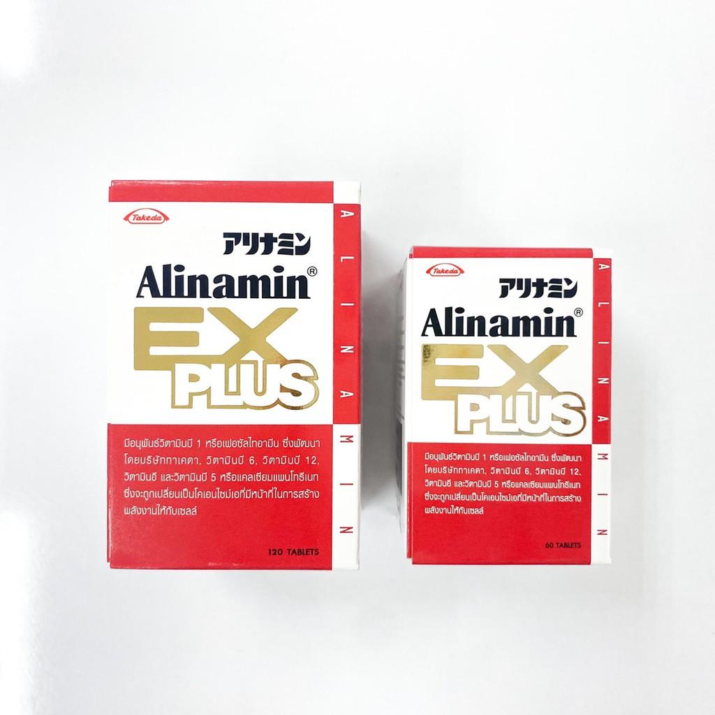 Alinamin EX plus ( 120 tablets )