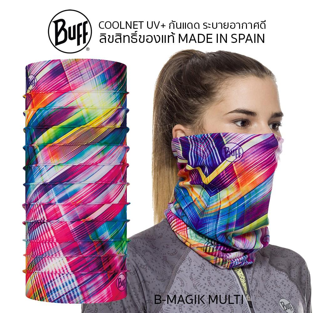 Buff Coolnet UV+ Neckwear B-Magik Multi ผ้าบัฟ ผ้าคาดศีรษะ ผ้าปิดปาก ผ้าปิดจมูก ผ้าโพกศีรษะ ลิขสิทธิ์ของแท้จากประเทศสเปน