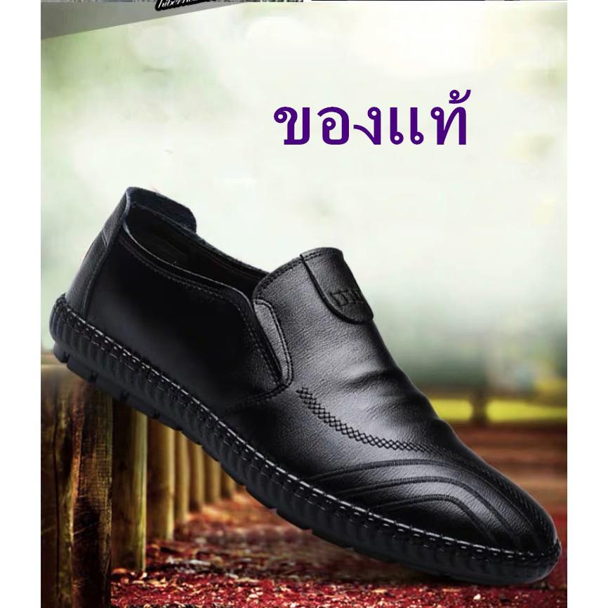 รองเท้าหนังผู้ชาย รองเท้าคัชชูผู้ชาย องเท้าหนังสุภาพบุรุษ รองเท้าหนังผู้ชาย size39-44 (สีดำ)รุ่น CDM302