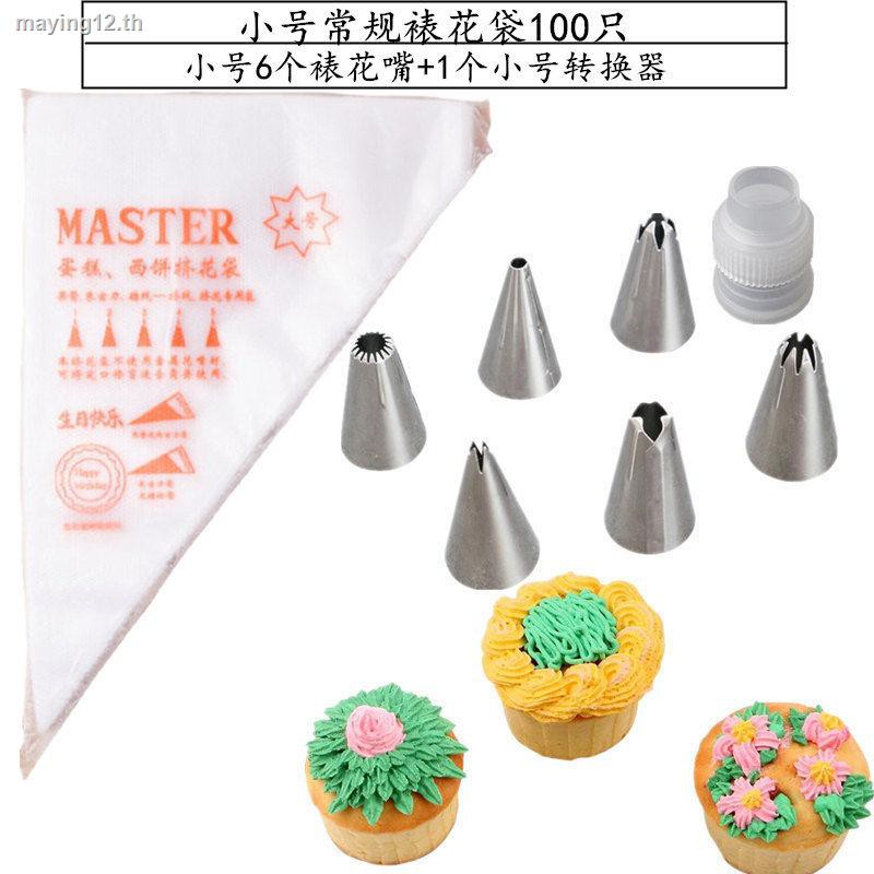 HOT Cotton Fabric Reusable Cake Decor Icing Piping Pastry Bag Baking Tools Littl