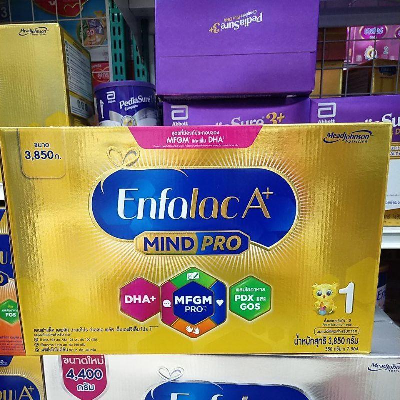 (1กล่อง)EnfalacA+1 เอนฟาแล็คเอพลัส สูตร 1 ขนาด 4,400 กรัมและขนาด3,850กรัม y6rm