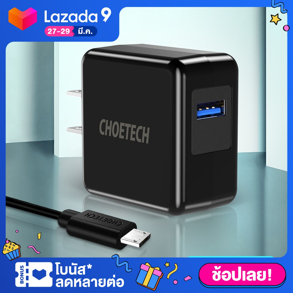[CHOETECH] หัวชาร์จเร็ว usb และ A หัวชาร์จ18W Quick Charge 3.0 18W Wall Charger ใช้กับ for Samsung Galaxy S10/S9/S8/S7/
