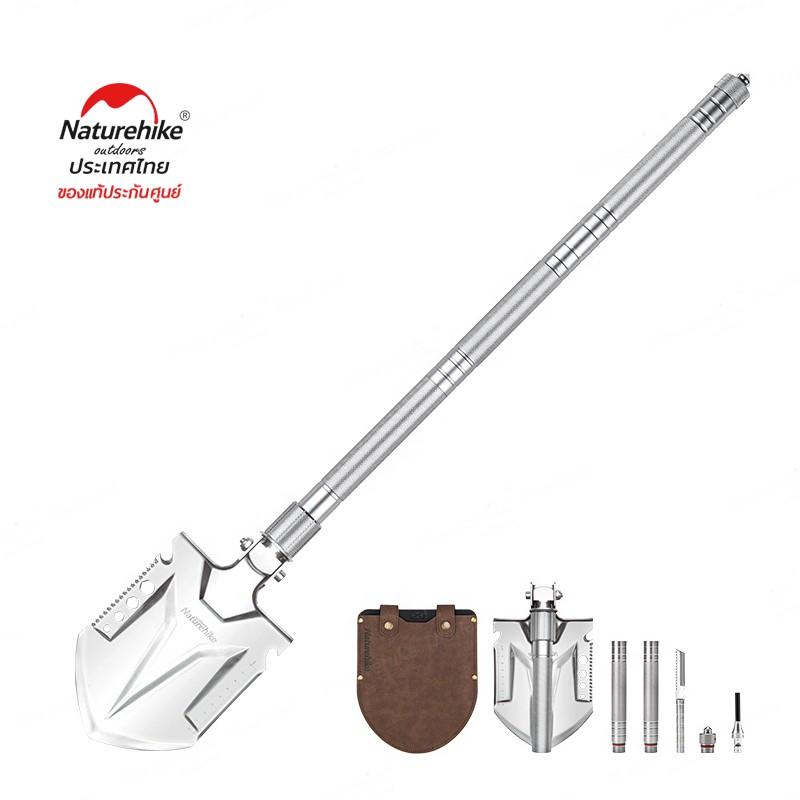 NatureHike Thailand Multifunctional Outdoor Shovel