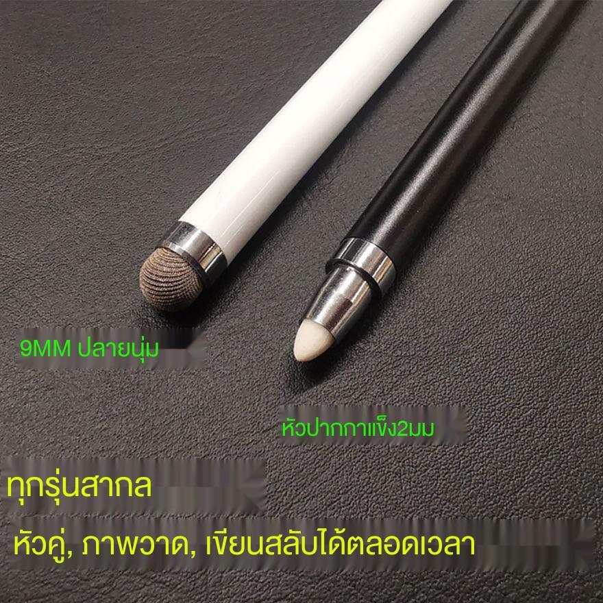 【COD】applepencil applepencil 2 ปากกาทัชสกรีน android สไตลัสa☫◈✣ปากกาทัชสกรีนแท็บเล็ตโทรศัพท์แอปเปิ้ลแอนดรอยด์ ipad วา
