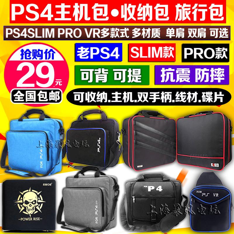 แว่นตา VRPS4โฮสติ้งแพคเกจกระเป๋าถือPS4slimเครื่องเกมแพคเกจการป้องกันPROกระเป๋าเก็บของVR กระเป๋าเดินทางสะพายไหล่Satchel W