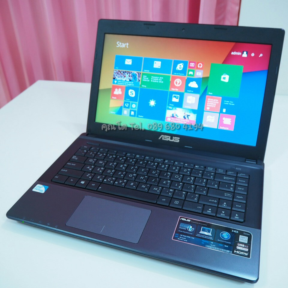 ASUS X45A NOTEBOOK DRIVERS WINDOWS 7