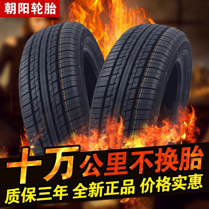♟❁✱Chaoyang Tyre 155 165 175 185 195 205/50/55/60/65/70R13R14R15R16 นิ้ว