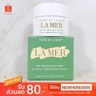 Review LA MER The Moisturizing Cream 7 ml.ขนาดทดลอง