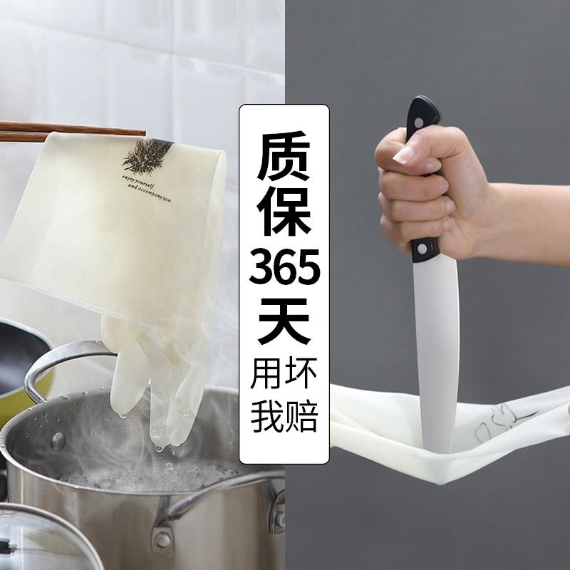 ถุงมือไนไตรน้ำยาล้างจานหญิงหนากันน้ำและทนทานทำงานบ้านครัว