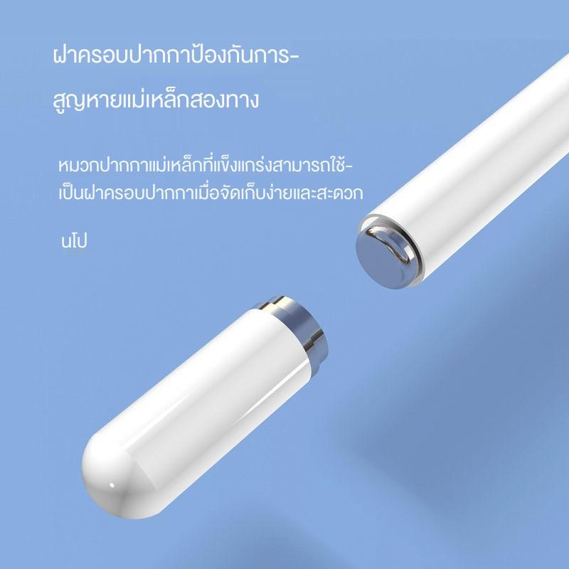 applepencil applepencil 2 ปากกาทัชสกรีน android สไตลัสb ❏❣ปากกาสไตลัส matepad pro ของ Huawei สไตลัสโทรศัพท์มือถือแท็บเ