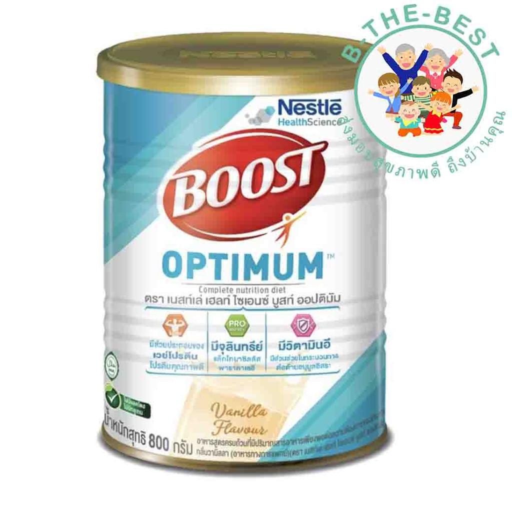 Boost Optimum บูสท์ ออปติมัม อาหารเสริมทางการแพทย์ มีเวย์โปรตีน อาหารสำหรับผู้สูงอายุ 800 ก. ol00124