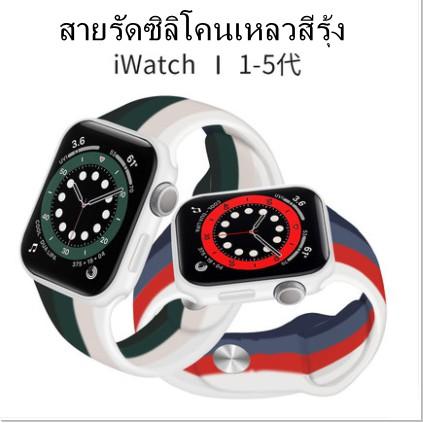 JXLB001 apple watch strap สายนาฬิกาข้อมือ iwatch series SE 6 5 4 3 2 1  สาย applewatch 38 40 42 44mm