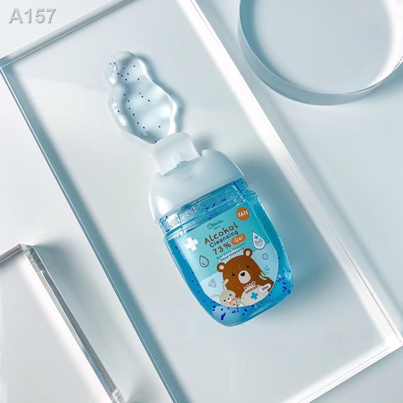 🔥เจลล้างมือ️﹍▥D-Herb A soft Cleanibg แบบ เจลล้างมือสำหรับเด็ก เจลแอลกอฮอล์ล้างมือ เจลล้างมือ ขนาด 30ml