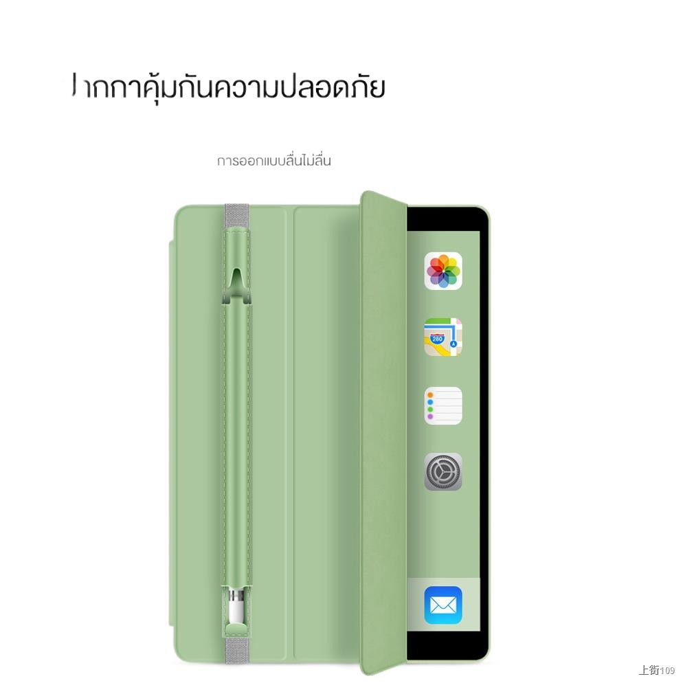 ♈เคสดินสอ Applepencil เหมาะสำหรับ apple pencil pen case ipad tablet stylus ipencil generation second protective cover i