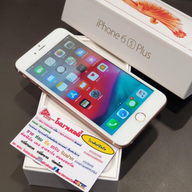 IPhone6s Plus 32gb สีชมพู เครื่องไทย มือสอง