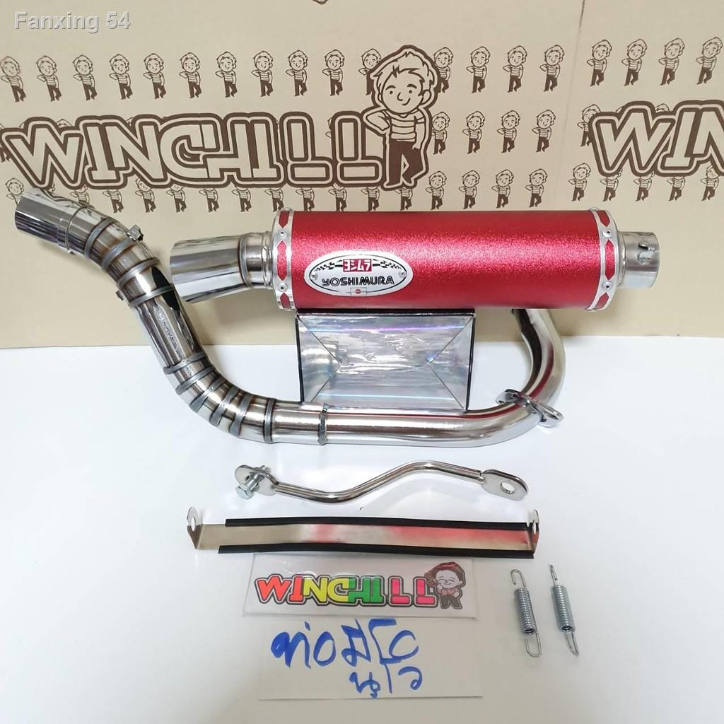 เตรียมส่งของ!♈✇ท่อสูตรโยชิ MIO / NOUVO ท่อ z ท่อโยชิมูระท่อรถมอไซค์ ** สีแดง รุ่นคาร์บู