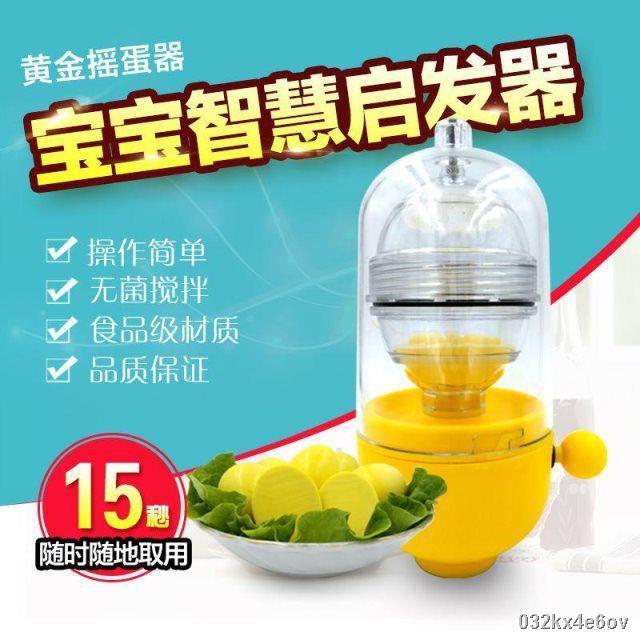 ราคาต่ำสุด✺✽▥เครื่องปั่นไข่ทองคำ, ไข่ทองคำไฟฟ้า, เครื่องปั่นไข่จริง, เครื่องตีไข่ด้วยมือ, เคล็ดลับหรือรักษา, เครื่องปั่