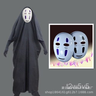 "Spirited Awaycos""Spirited Away"" No Face Man cosplayClothing Clothes Halloween Performance Costume Clothing MG0i"