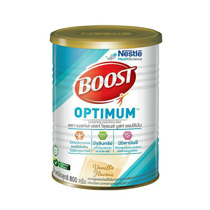 Nestlé Boost Optimum เนสท์เล่ บูสท์ ออปติมัม800กรัม,อาหารสูตรครบถ้วนที่มีปริมาณสารอาหารเพียงพอต่อความต้องการของร่างกาย