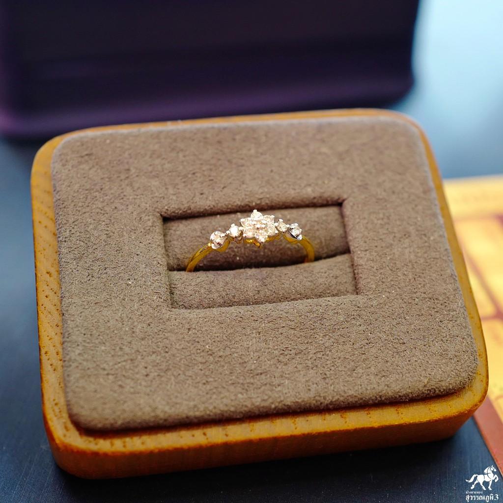 แหวนเพชรแท้ทองคำแท้ No.10 เพชรเบลเยี่ยมคัท ทองคำแท้ 9k (37.5%) ในราคาเปิดตัว ✅ ขายได้ มีใบรับประกัน