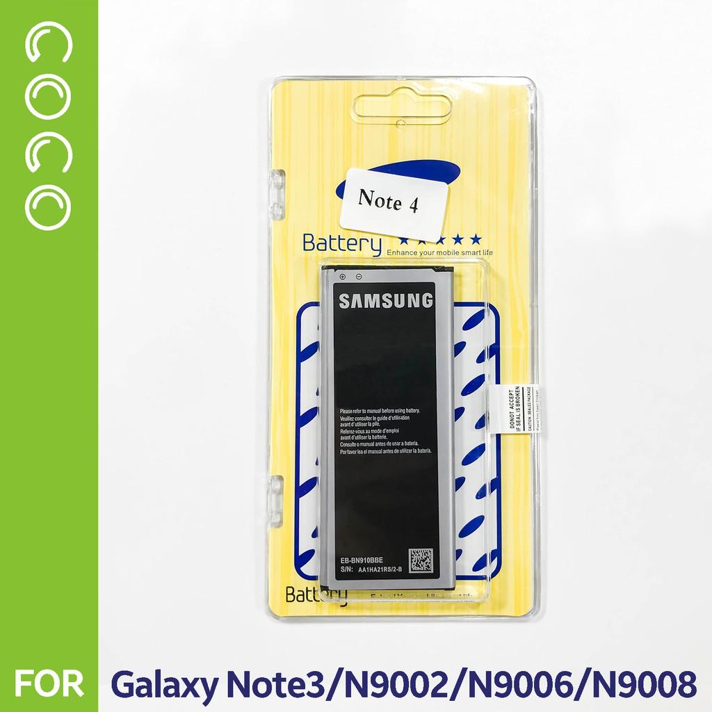 COCO-Phone