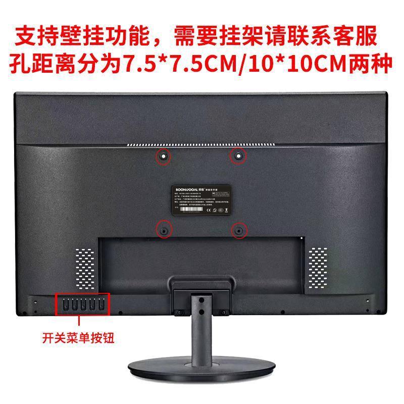 【เอสเอฟ】ความละเอียดสูง20-คอมพิวเตอร์นิ้ว22/24/27นิ้วจอLCDจอแสดงผลสามารถติดผนัง