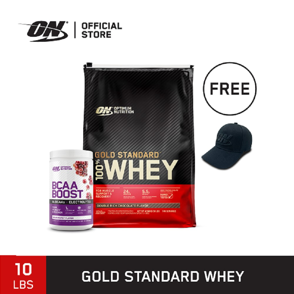 [ส่งฟรี !!] Optimum Nutrition Gold Standard Whey Protein 10 Lbs.  รส Chocolate + BCAA Boost รส Grape FREE Baseball Caps