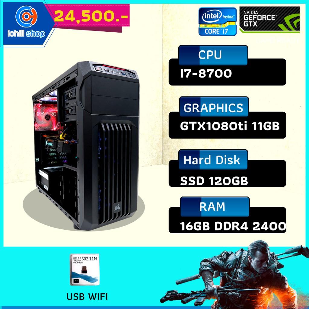 คอมประกอบแรงๆ Intel Core I7-8700 3.2GHz / Gigabyte Aorus GTX1080TI / DDR4 16GB / SSD 120GB / 650w. / CASE CORSAIR P08011