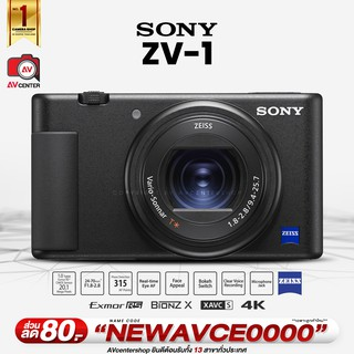 Sony Camera ZV-1 Compact Camera *เมนูไทย [รับประกัน 1 ปี By AVcentershop]