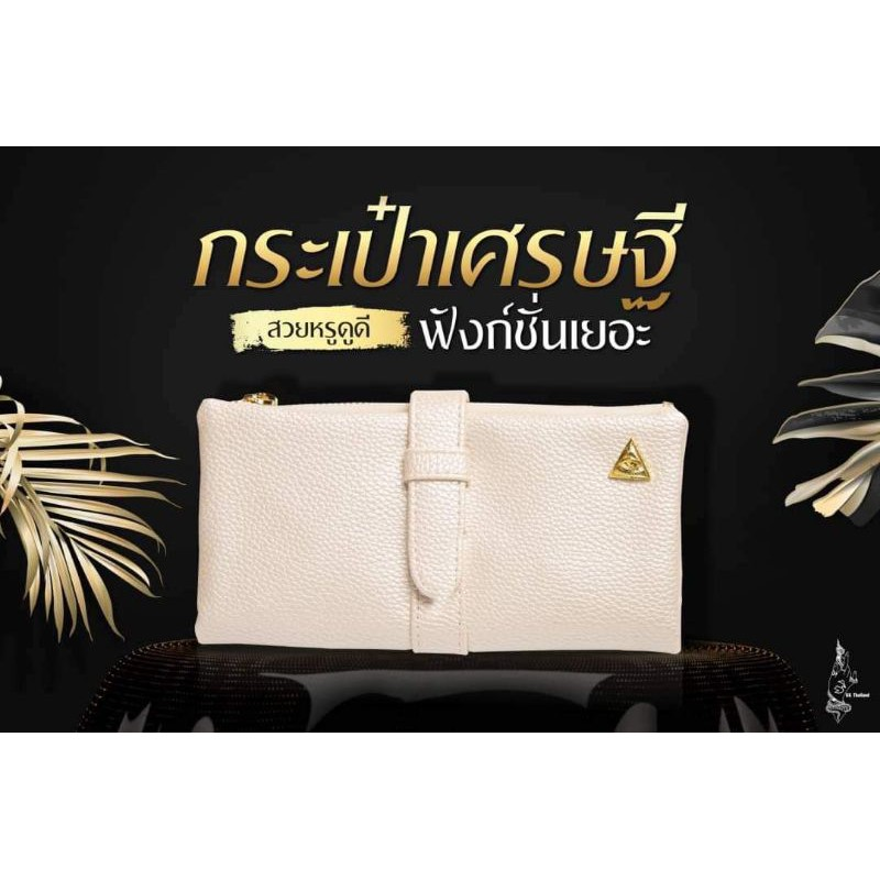 กระเป๋าสตางค์เศรษฐีคุณกิ่ง KK Brand รุ่นสายสอดPU#1