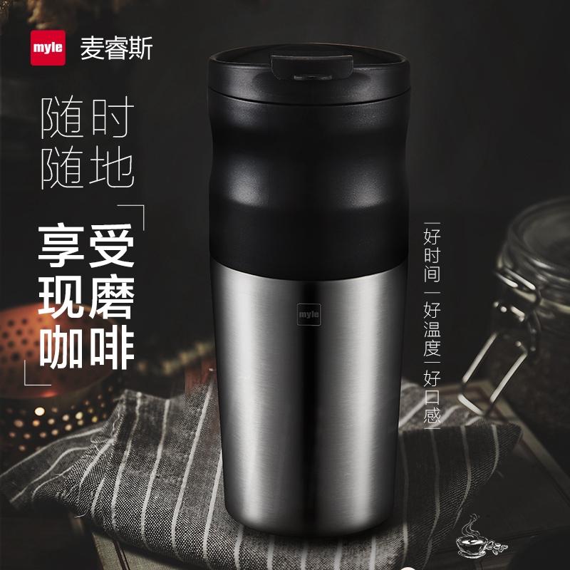 เครื่องทำกาแฟเครื่องบดกาแฟ Myle Mai Ruisi แบบบูรณาการอัตโนมัติแบบพกพาเครื่องบดไฟฟ้าในครัวเรือนทำมือสั่นถ้วยกาแฟ