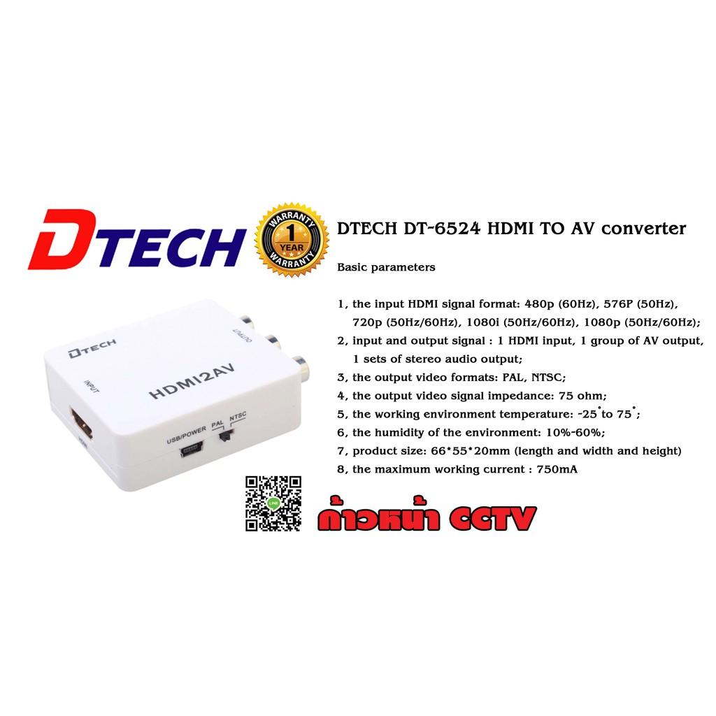 DTECH DT-6524 HDMI TO AV Converter