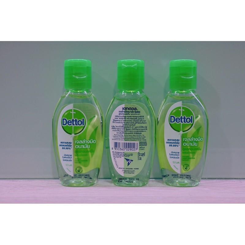 🗈❤️แท้💯%❤️Dettol เจลล้างมือแอลกอฮอล์ 70%(ขวดพกพา 50 mL)❤️หมดอายุ 03/22❤️ราคาต่อ 1 ชิ้น📌📌📌