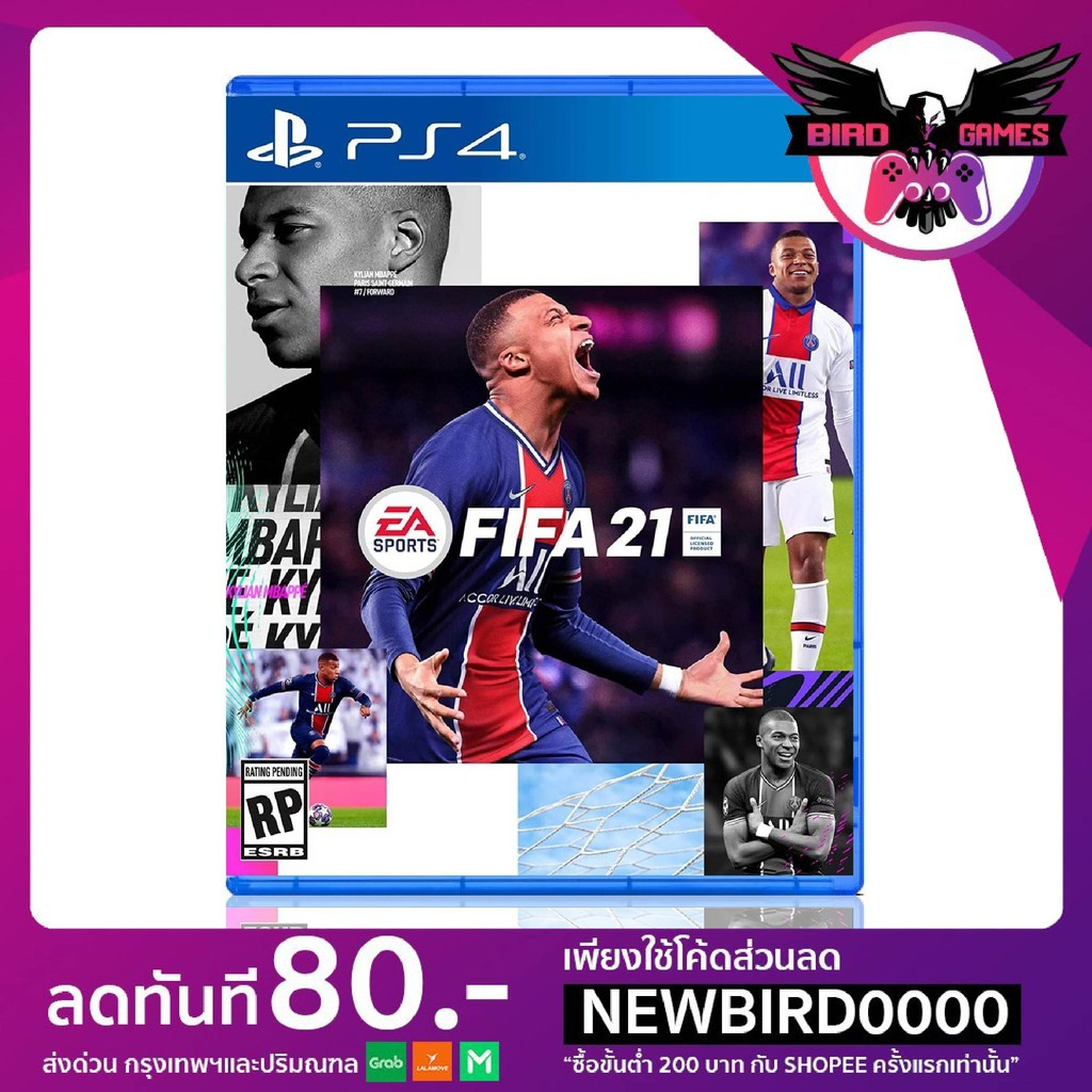 PS4 : FIFA 21 [z3] [แผ่นแท้] [มือ1] [เกมส์ps4] [เกมps4] [game ps4] [FIFA21] [FIFA 21 ps4] [FIFA21 ps4]
