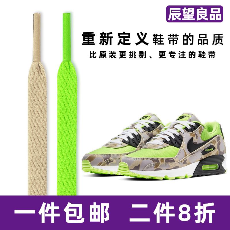 เชือกผูกรองเท้าอะแดปเตอร์Nike Air Max 90 SPร่วมสีส้มสีดำเรืองแสงสีเขียวชายและหญิงคู่สีเขียวพรางรองเท้าวิ่งเชือกผูกรองเท้