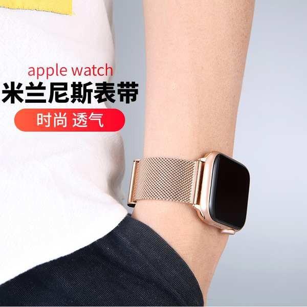 สาย applewatch ใช้ได้กับ iwatch6 / se สาย Apple watch สาย applewatch5 / 4/3/2 รุ่นมิลานสแตนเลสโลหะผู้ชายและผู้หญิงกีฬา 4